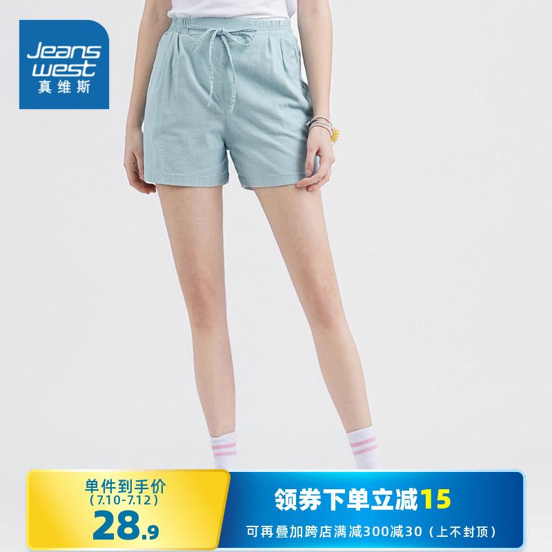 Женские повседневные брюки Артикул 589937932554