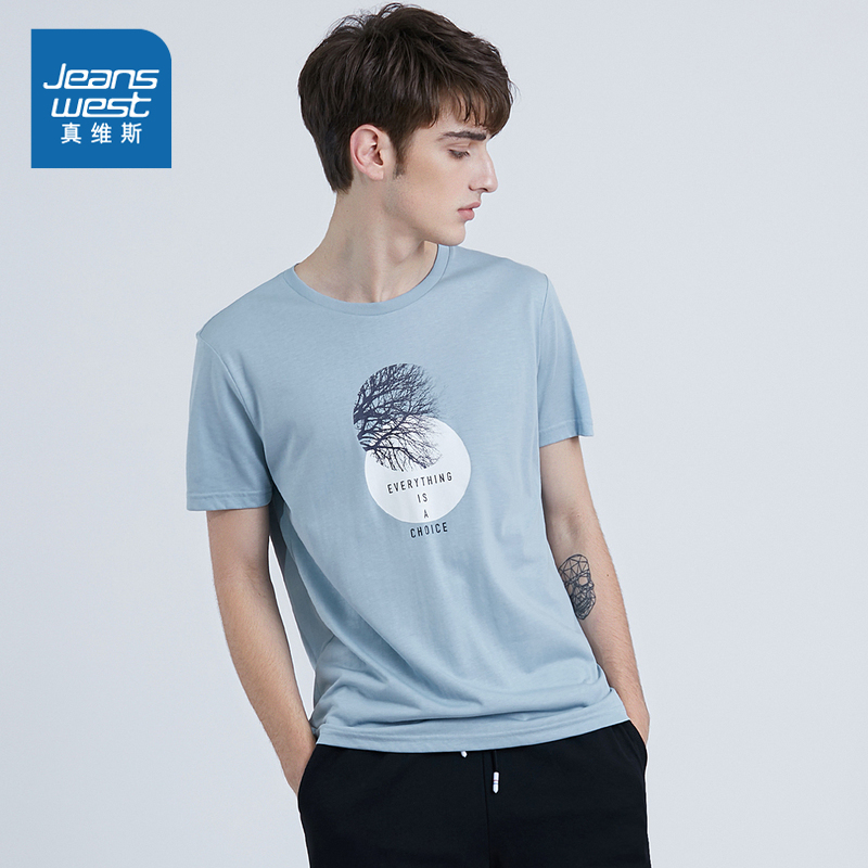 真维斯短袖T恤男夏装新款男士韩版修身圆领印花青年男装体恤