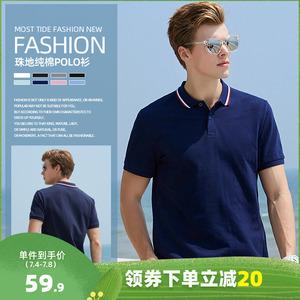 真维斯翻领POLO衫男2020新款夏装男士纯棉短袖港风男装T恤保罗衫