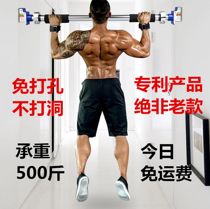 门上单杠家庭引体向上器家用单杆室内墙体免打孔体育用品健身器材