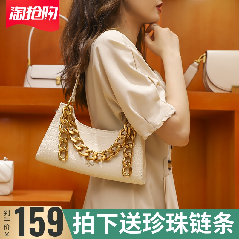 2020 new apede mod frog armpit staff retro one shoulder chain carrying crocodile leather bag