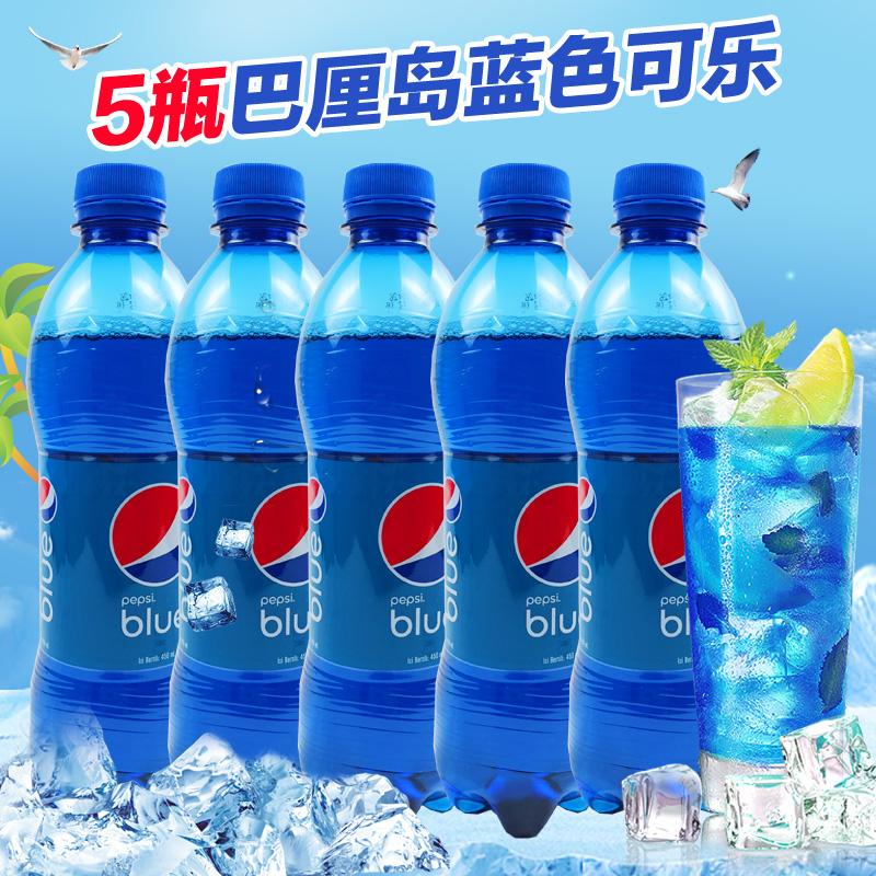 进口饮料巴厘岛蓝色可乐plus梅子味网红饮料百事可乐碳酸饮料5瓶