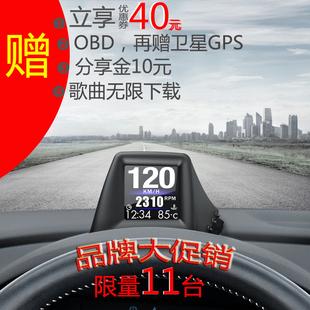 液晶儀表A401汽車載抬頭顯示器HUD高清數字投影儀OBD通用速度碼錶