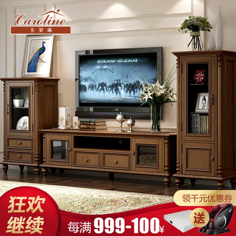 美式实木影视简约客厅水性漆电视柜