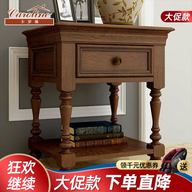 美式乡村沙发实木小茶几客厅床头柜