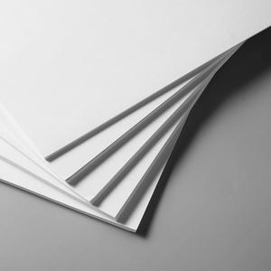 A4打印纸复印纸双面多用途办公打印用纸办公设备用品耗材学生草稿