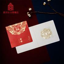 故宫万福花簪金属贴纸金蝠款如意款礼品故宫博物院官方旗舰店