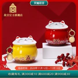 故宫猫杯 陶瓷咖啡杯牛奶杯 生日礼物送女友 故宫官方 故宫旗舰店图片