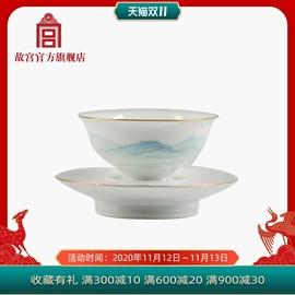 故宫 千里江山 手绘杯创意杯子陶瓷茶杯   故宫官方 生日礼物图片