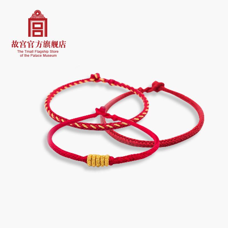 Поэтому дворец швейцарский начало хун фу ремешок ручной творческий браслет танабата день святого валентина подарок подарок любители