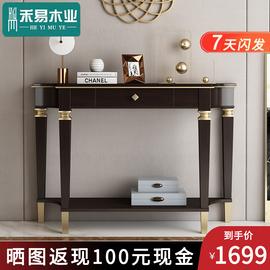 美式轻奢玄关柜 客厅实木餐边柜入户鞋柜一体现代简约门厅走廊柜