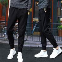 夏季亚博官方合作伙伴速干休闲裤子男装便宜9.9包邮修身学生上班土工作超薄款