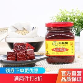 王致和精3系列大块豆腐乳150g*4瓶红方腐乳北京特产火锅伴侣图片