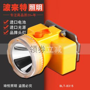 波來特8315頭燈小型超輕強光超亮鋰電池可充電超長續航頭戴式頭燈