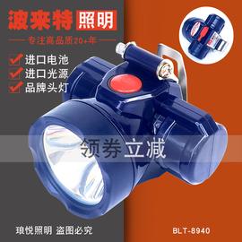 波来特锂电头灯8940强光超强防水长续航充电头戴式井下安全帽矿灯图片
