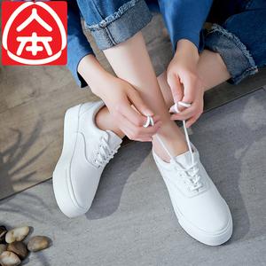 人本小白鞋2020新款女鞋百搭鞋子潮鞋女ins街拍内增高白色帆布鞋