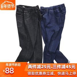 春秋松紧腰加肥加大码牛仔裤男高弹力宽松直筒潮胖子肥佬显瘦长裤