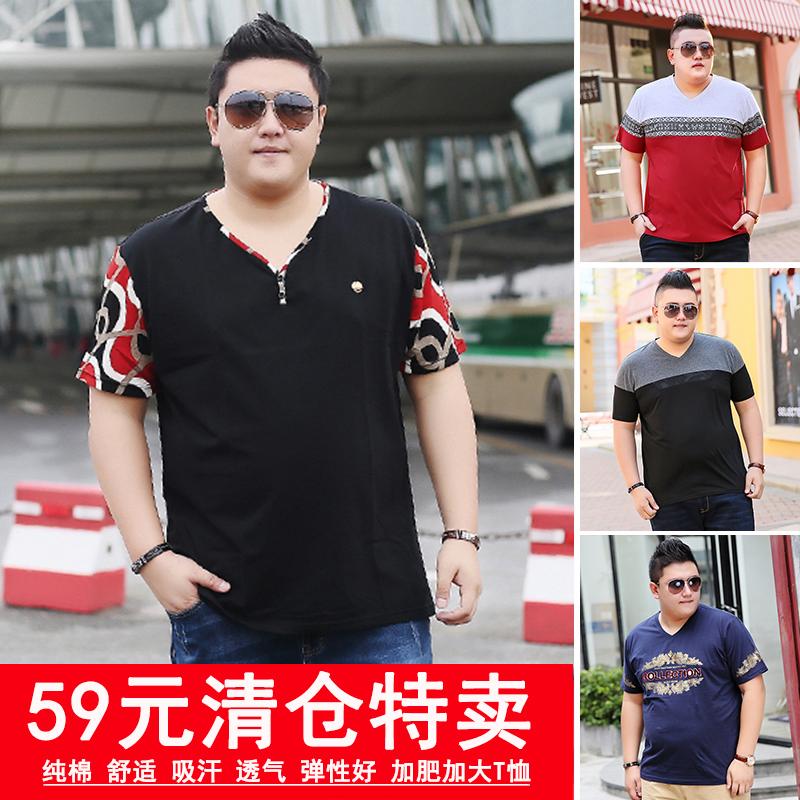 清仓特价夏季薄款男士肥佬加肥加大码短袖T恤V领纯棉潮胖子肥胖人