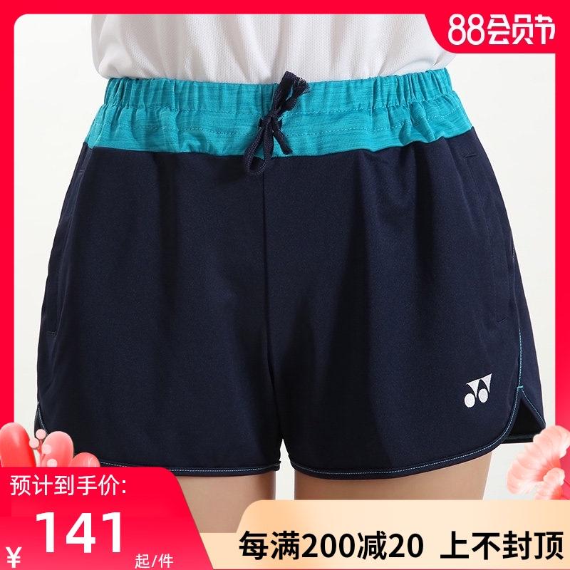 正品YONEX尤尼克斯羽毛球服女士运动短裤 YY羽毛球下装短裤短裙