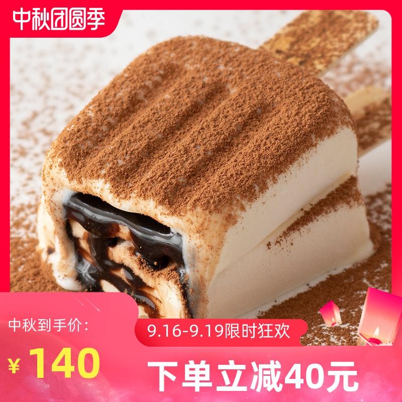 中街1946流心巧巧爆浆夹心液态巧克力冰淇淋雪糕10支装