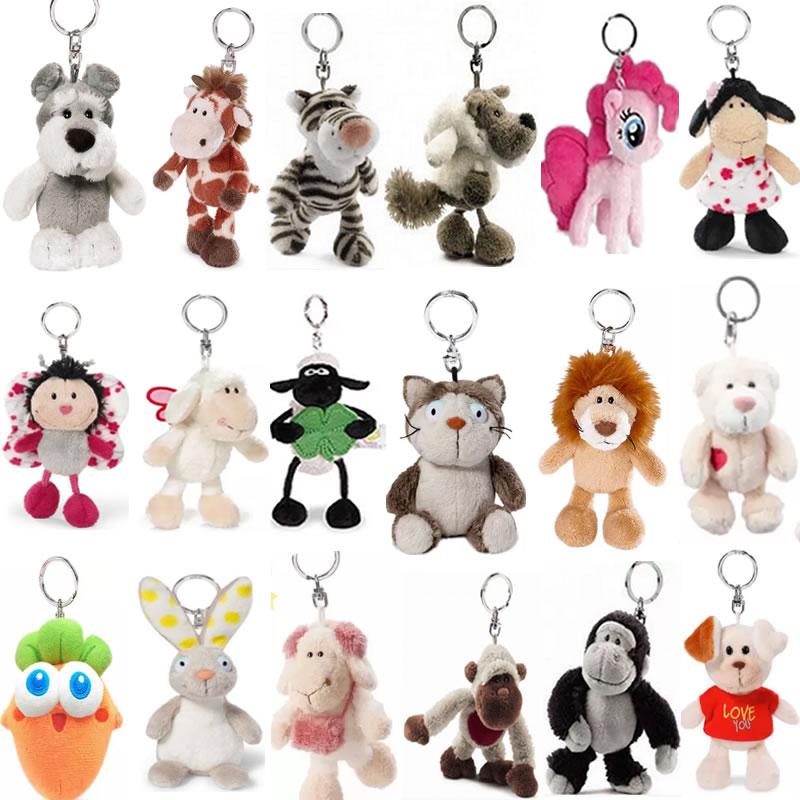 14.90元包邮圣诞猪情人节狮子猴子戴花钥匙扣