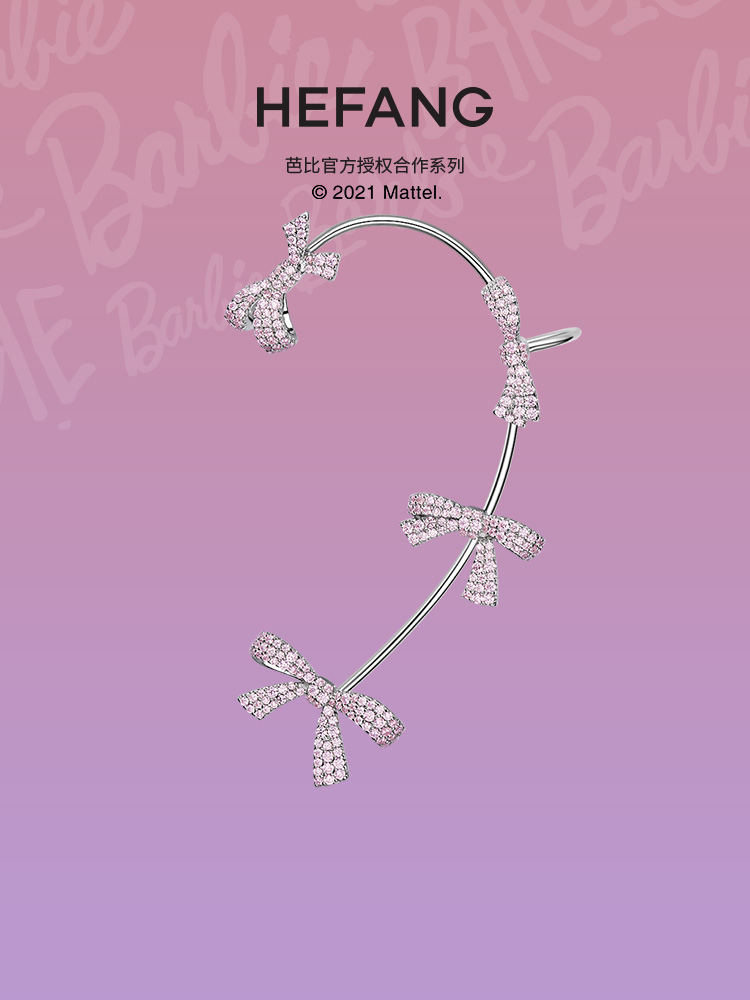 HEFANG jewelry Barbie dream bow ear hanging Chen big event with the same female earless pierced earrings
