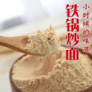 炒面粉熟炒麦粉传统小麦炒面糊糊儿时熟全麦炒面粉熟五谷2斤 包邮