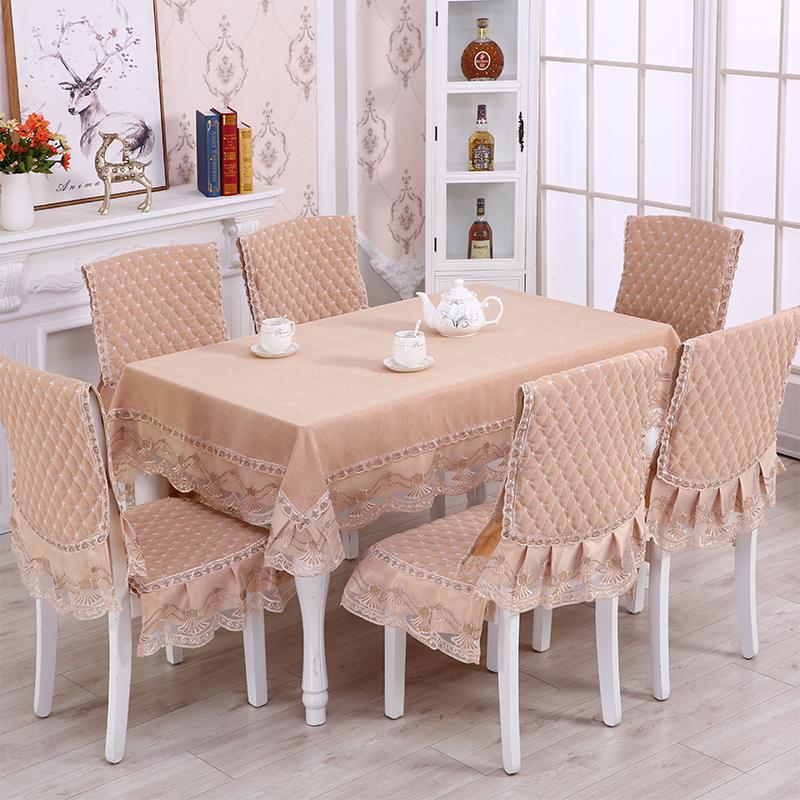 Скатерти и чехлы для стульев Артикул 591957856187