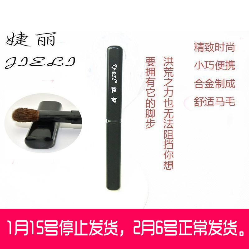 Hot sell pony hair portable telescopic makeup brush eye shadow brush fashion brushes makeup brush soft comfortable