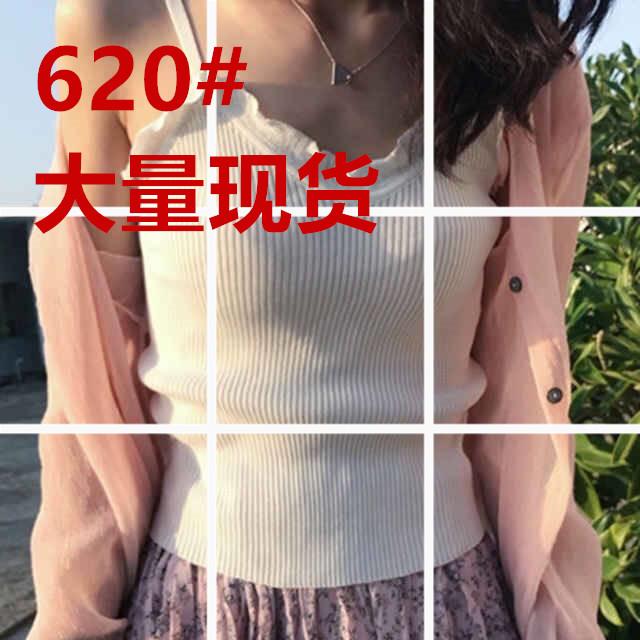 春夏韩版时?#34892;?#36523;小性感花边针织衫吊带外穿打底衫小背心上衣女士