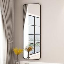穿衣镜全身铝合金镜家用挂墙试衣镜壁挂镜子贴墙大镜子全身落地镜