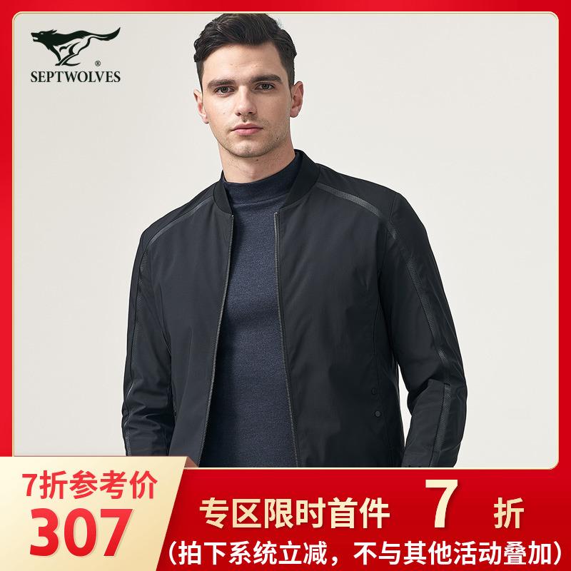 七匹狼运动棉服男2020春季新款男士休闲棉衣夹克外套男装薄款潮QZ图片
