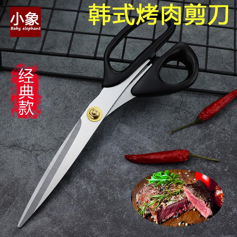 Кухонные ножницы Артикул 570170380610