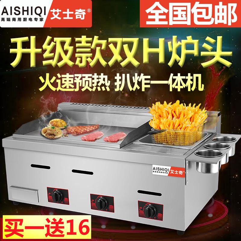 Ай рейнджер сцепление пирог машина бизнес газ гриль печь жарить печь машина утюг сжигать оборудование масло жарить горшок канто повар