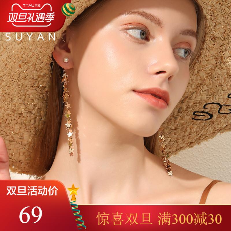 韩国气质长款星星流苏耳环女个性简约百搭五角星耳坠一款两戴耳饰