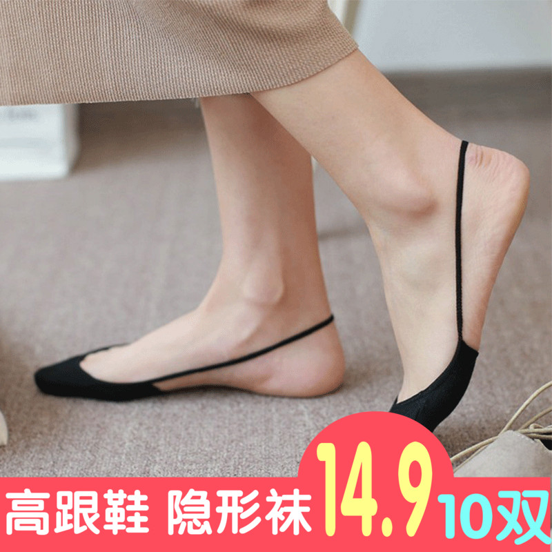 Pure cotton shallow mouth female socks boat socks summer thin front sole half invisible socks high heels boat socks sling