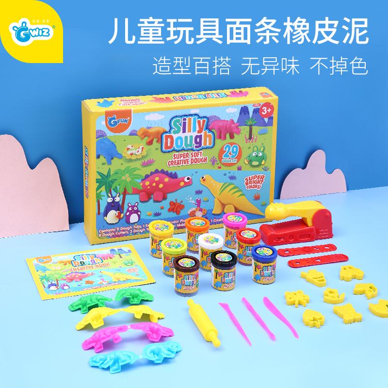 Товары для детского творчества Артикул 541519600533