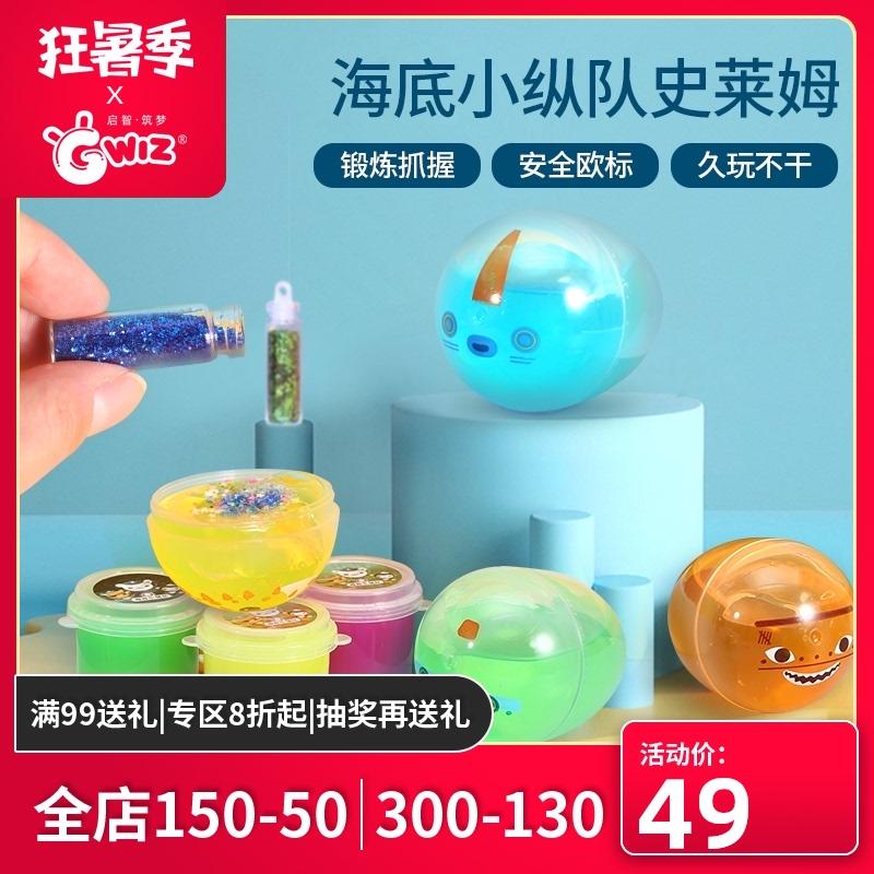 Цветная масса для лепки и творчества Артикул 607539730543
