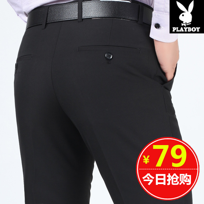 Playboy autumn and winter thick mens trousers straight casual trousers loose young and middle-aged mens trousers non iron formal trousers
