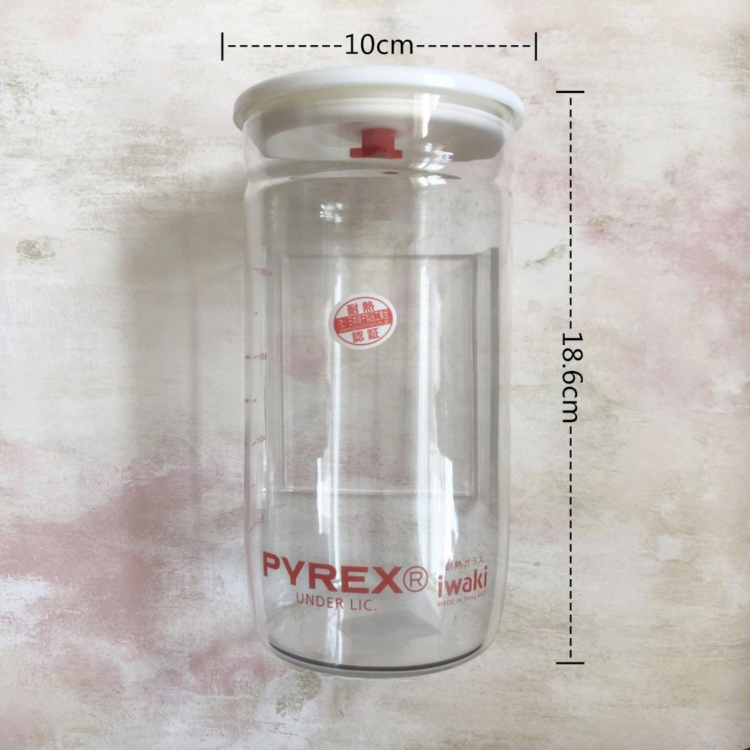 美国康宁耐热玻璃百丽pyrex密封罐保鲜盒1L怡万家正品7005MP-R