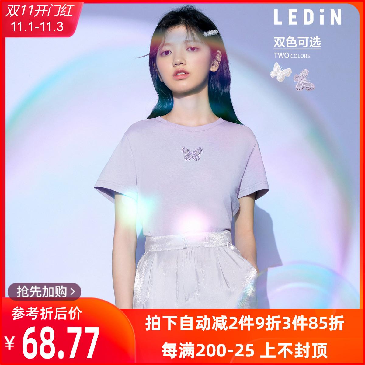 【新品】乐町蝴蝶刺绣T恤2020秋季新款双色短袖t恤女宽松小个子