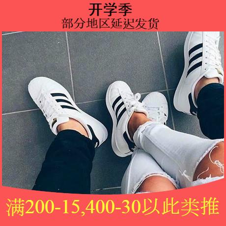 阿迪达斯三叶草男女鞋2020新款金标贝壳头板鞋EG4958\FW6384