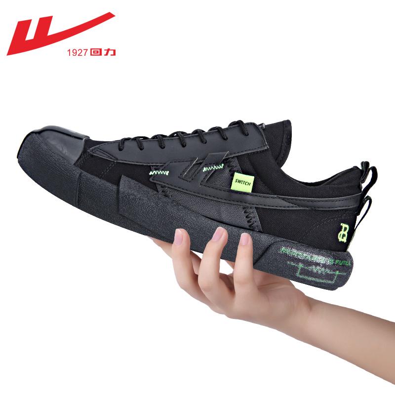回力帆布鞋男2021新款春季潮流男鞋好不好