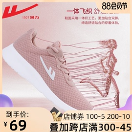 回力女鞋运动鞋女2020新款夏季网面透气妈妈鞋休闲软底健步跑步鞋图片