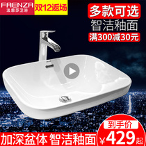 Farnsa Platform Pot wash basin Ceramic washbasin semi-embedded Taichung Basin Wash Table FP4698 Basin