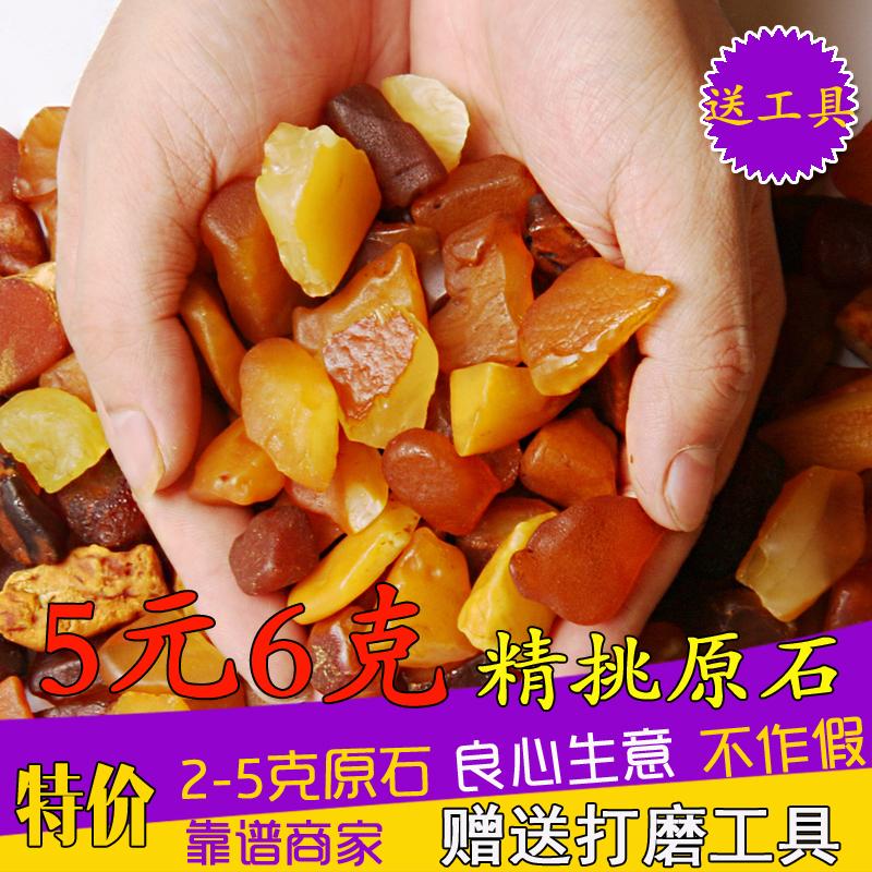 Старый чжан 2-5 грамм черный грамм орхидея природный янтарь воск оригинал камень оригинал мое подвески желтый лисички сдаваться стороны строка практика рука материал