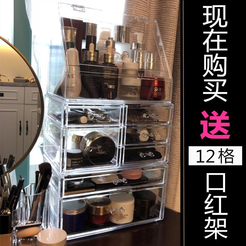 特大号加高护肤品收纳盒化妆品整理盒学生宿舍收纳抽屉式整理柜