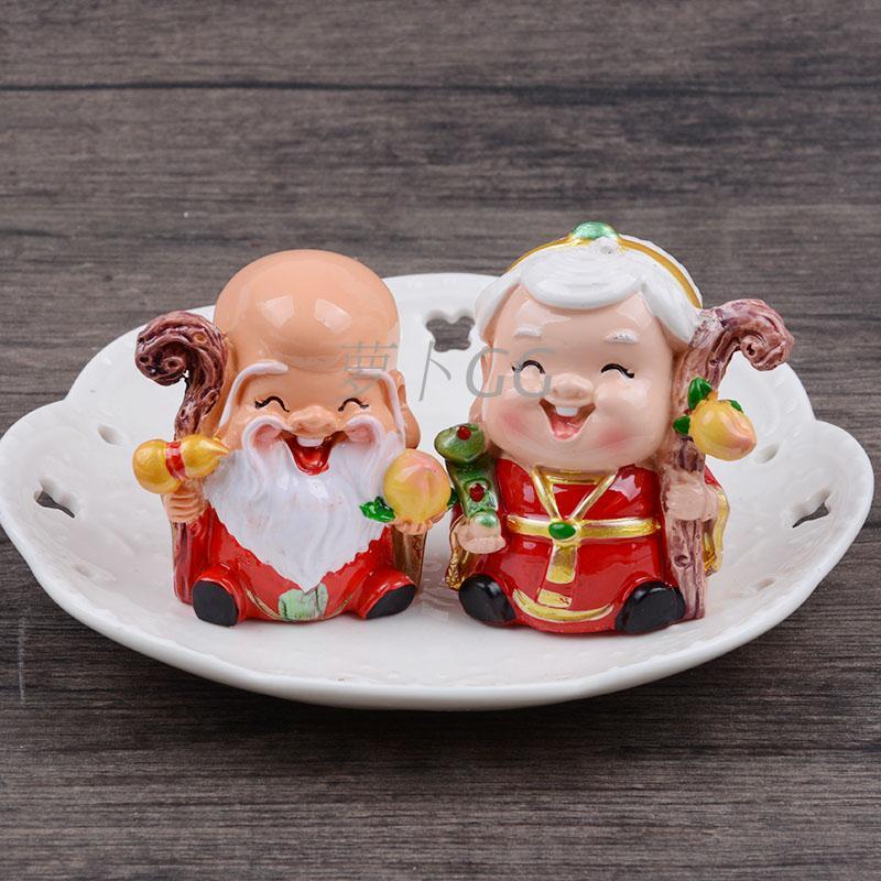 寿公寿婆ケーキ飾り祝寿ケーキアクセサリー寿星公寿バースデーケーキ飾り