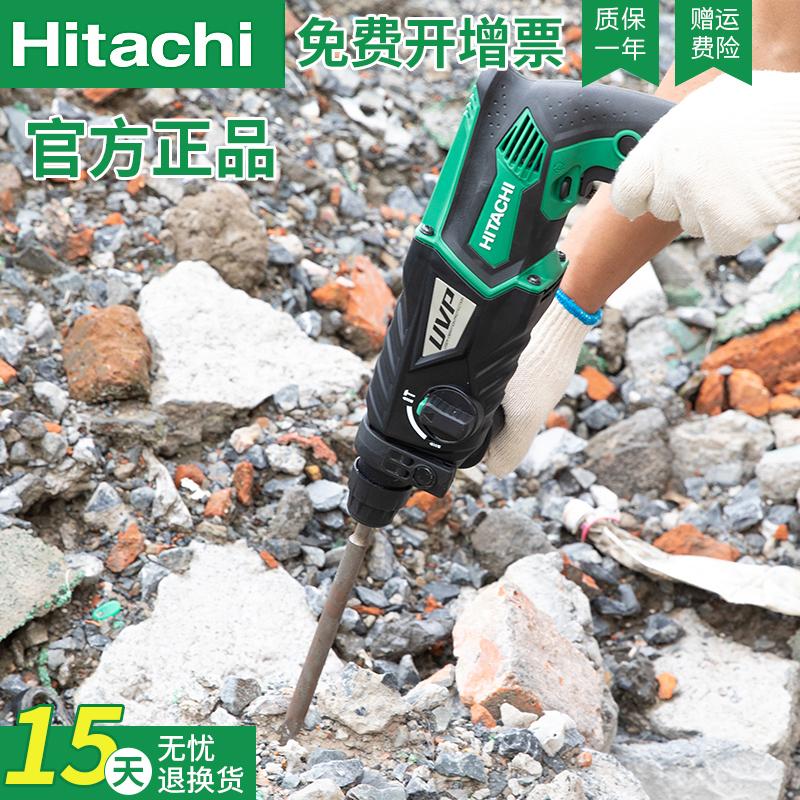 券后800.00元HITACHI日立电锤三用多功能电镐家用大功率混凝土冲击钻电动工具