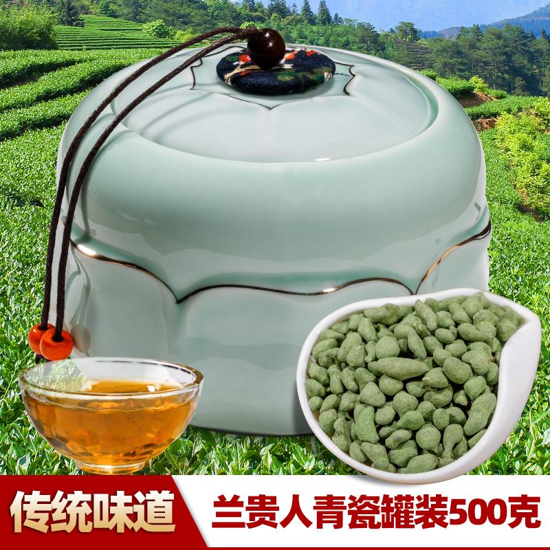 2020新茶青瓷罐散装500g浓香型人参乌龙茶兰贵人茶叶高山冻顶乌龙